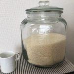 米びつに利用しているクッキージャー