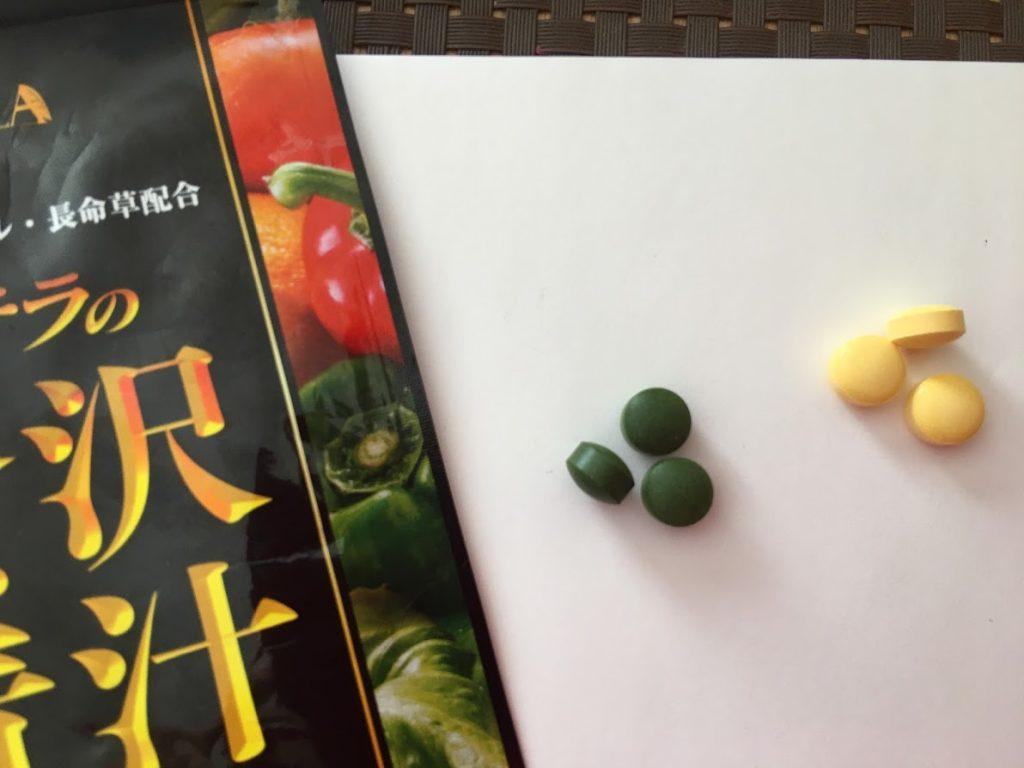 贅沢青汁の粒と市販薬を比べる