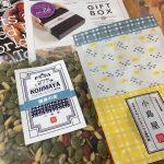 小島屋の小袋とミックスナッツ