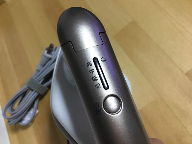 日立衣類スチーマーの電源ボタン